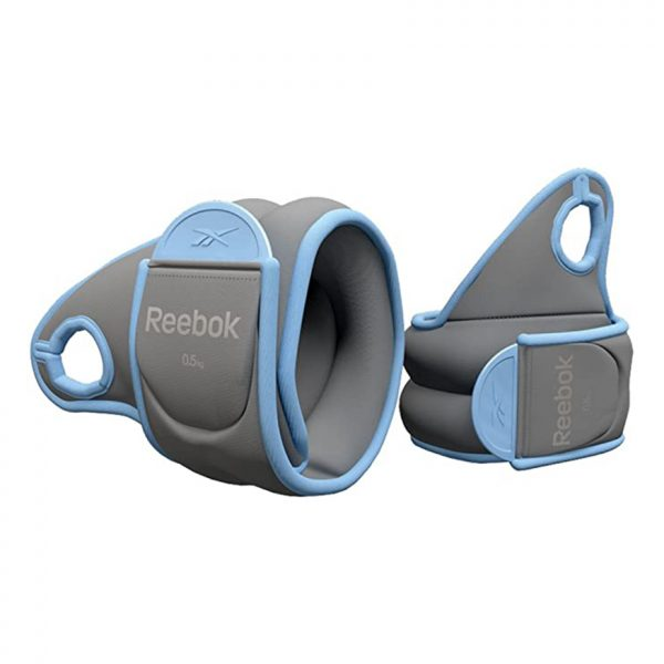 Reebok WRIST WEIGHTS 2 X 0.5KG