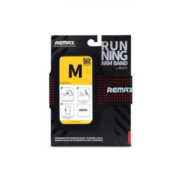 Remax Sport Running Armband Yellow - Medium