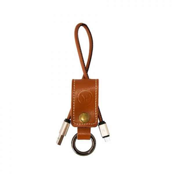 Young Pioneer - Keyring Micro USB Cable - Brown - MPTAL00387390